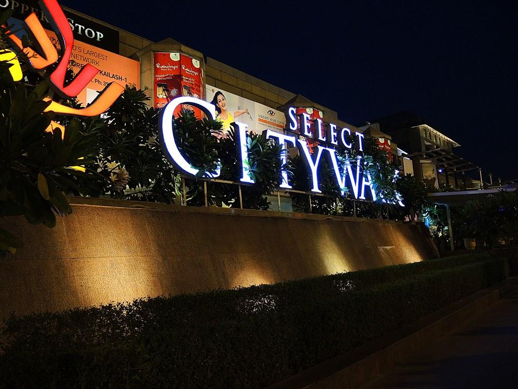 Select Citywalk в Дели, Где в Дели самый большой торговый центр, Индия, Алексей Кузнецов