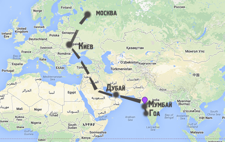 долететь из Москвы в Гоа